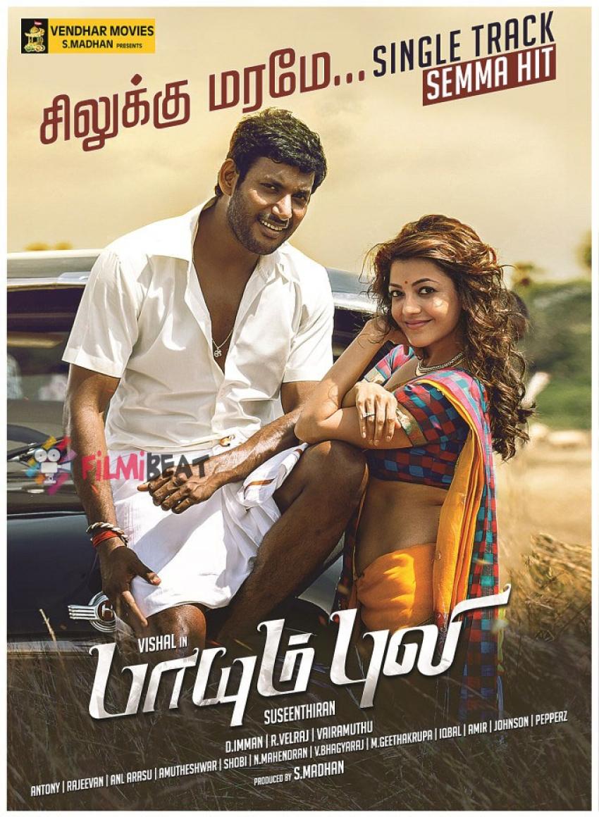 Puli tamil movie download utorrent.