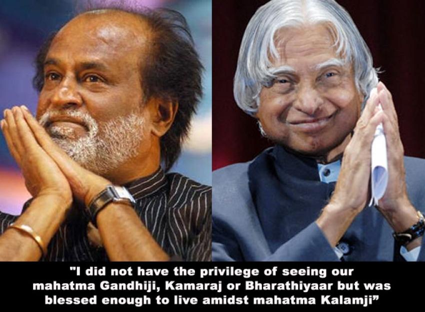Celebrities Pay Homage To APJ Abdul Kalam Photos