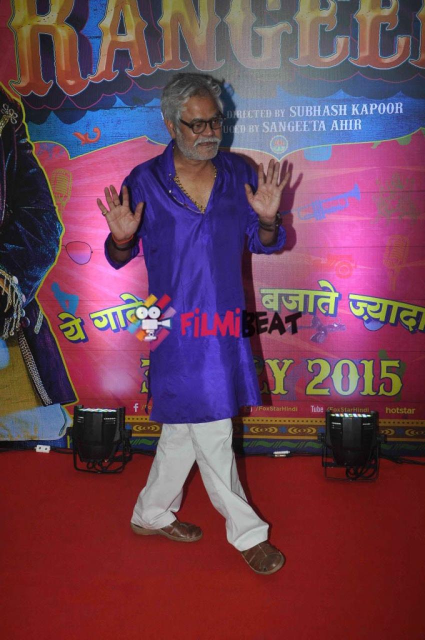Guddu Rangeela Special Screening At PVR Photos