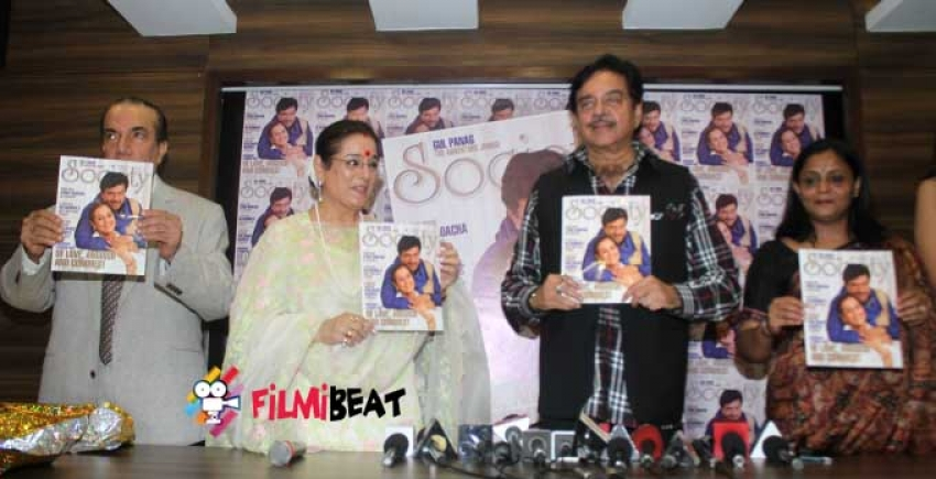Unveiling Of Society Magazine July Issue Photos