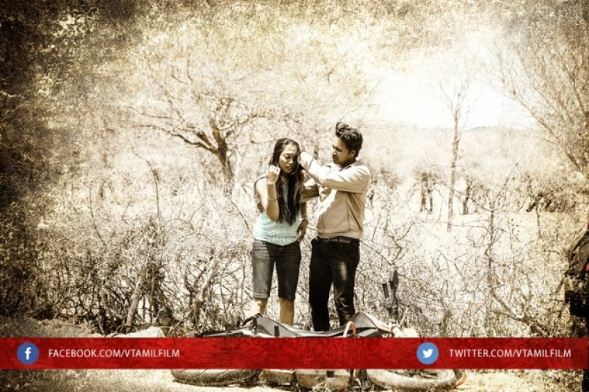 V Tamil Movie Photos