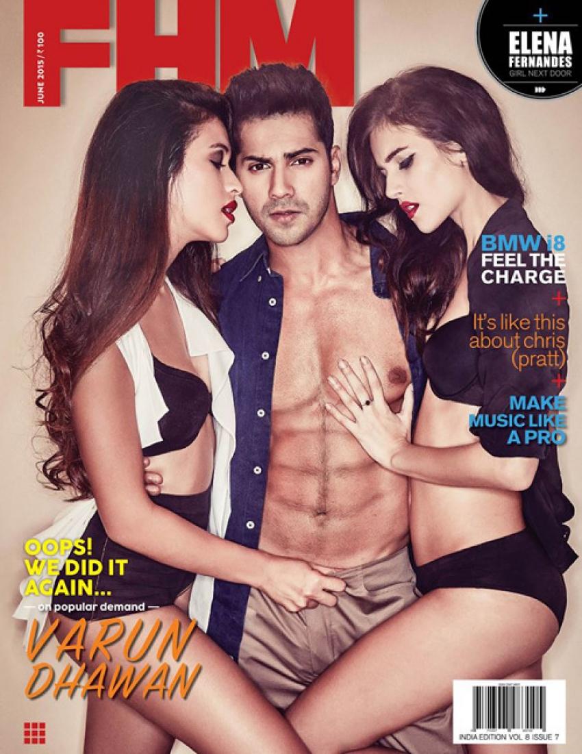 July 2015 Magazine Covers Photos
