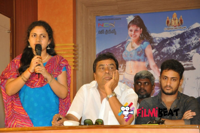Youthful Love Release Press Meet Photos