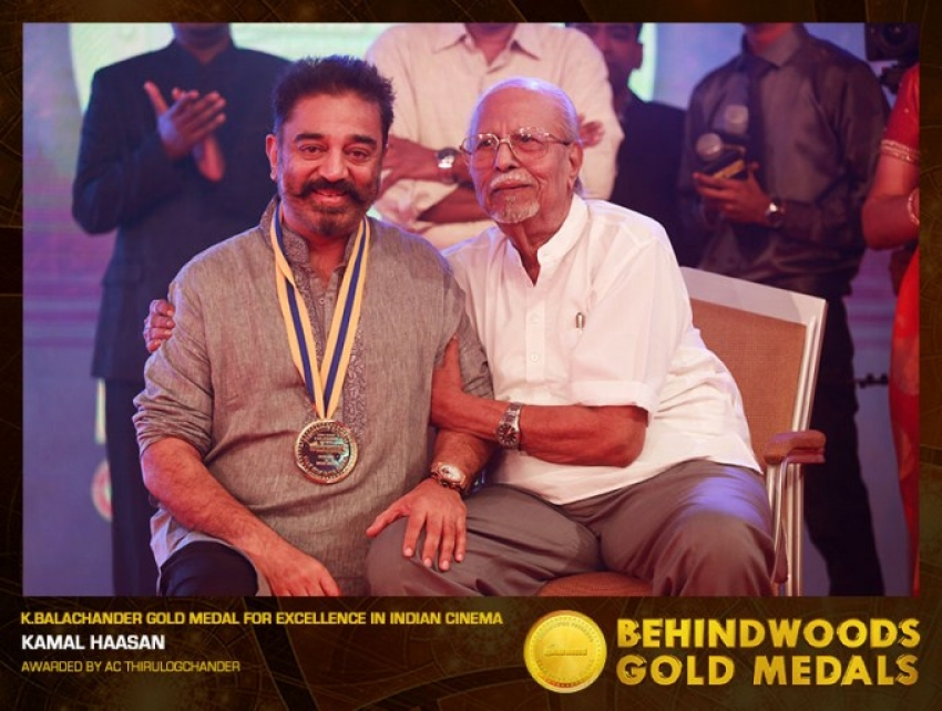 Behindwoods Gold Medals 2014 Photos
