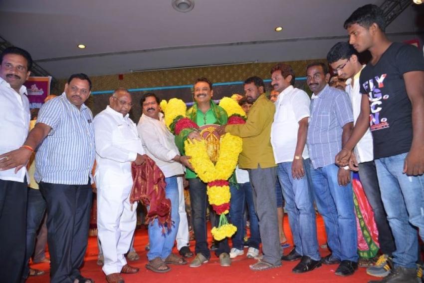 Guntur Talkies First Look Launch Photos