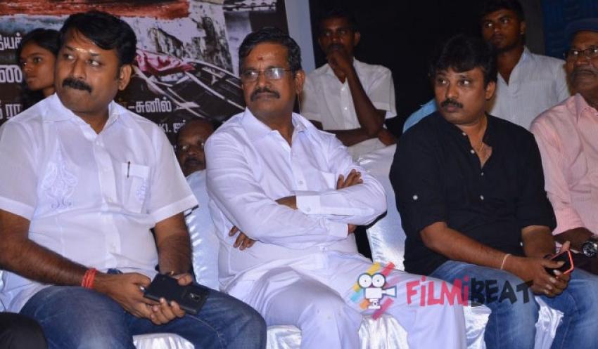 Virudhachalam Audio Launch Photos