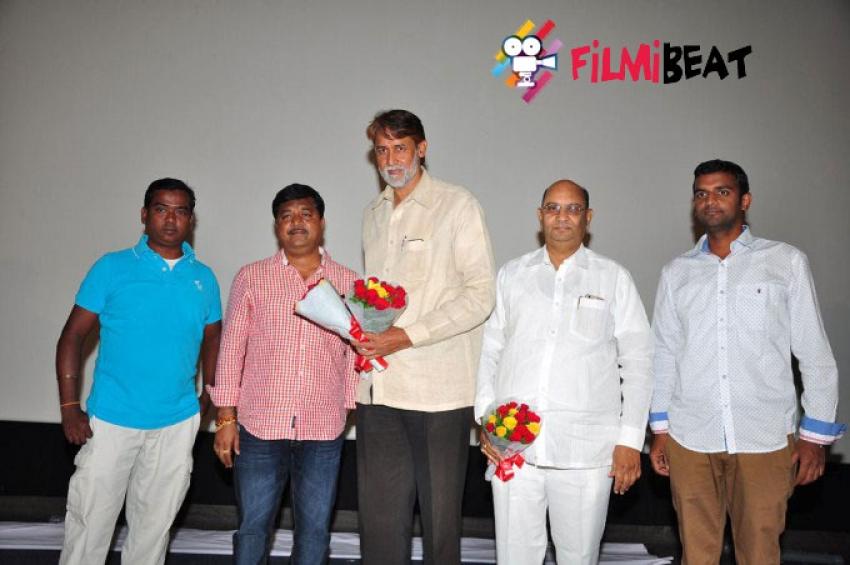 Kousalya Movie Audio Launch Photos