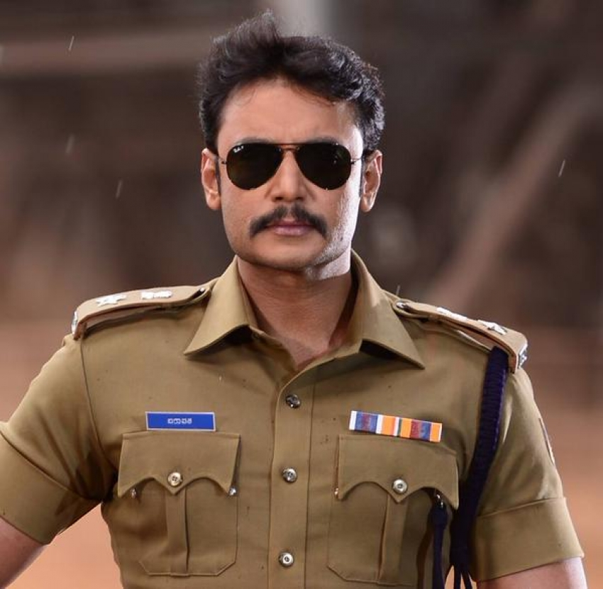 Mr Airavata Photos Hd Images Pictures Stills First Look Posters