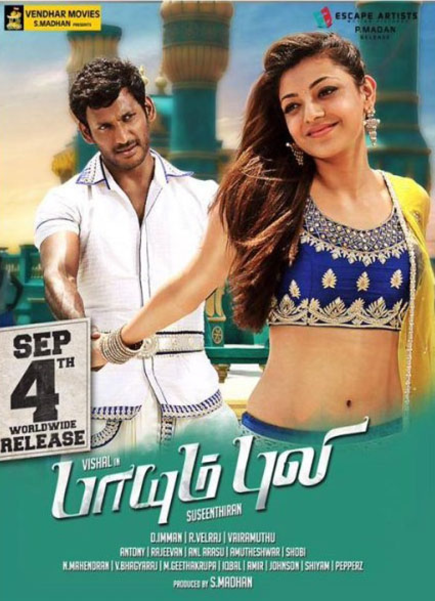 Payum puli movie mp4 download streaming in english with english.