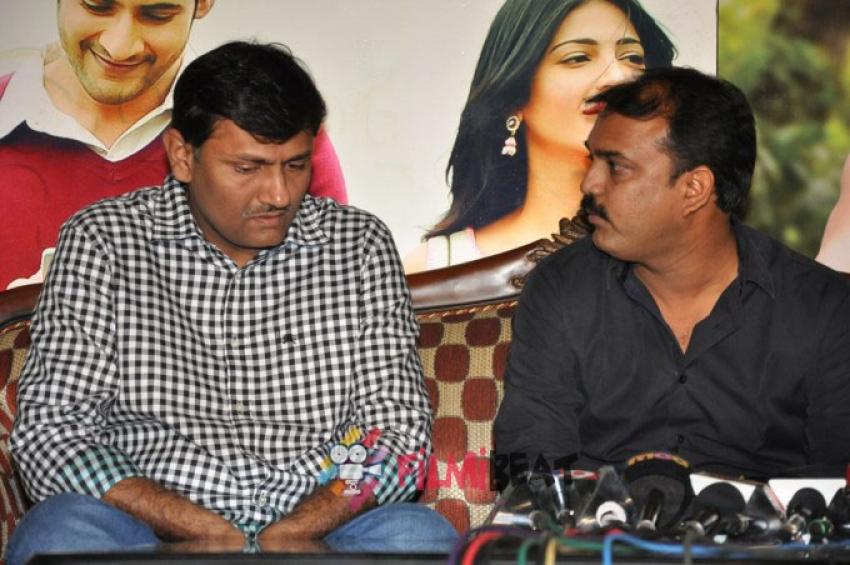 Srimanthudu Press Meet Photos