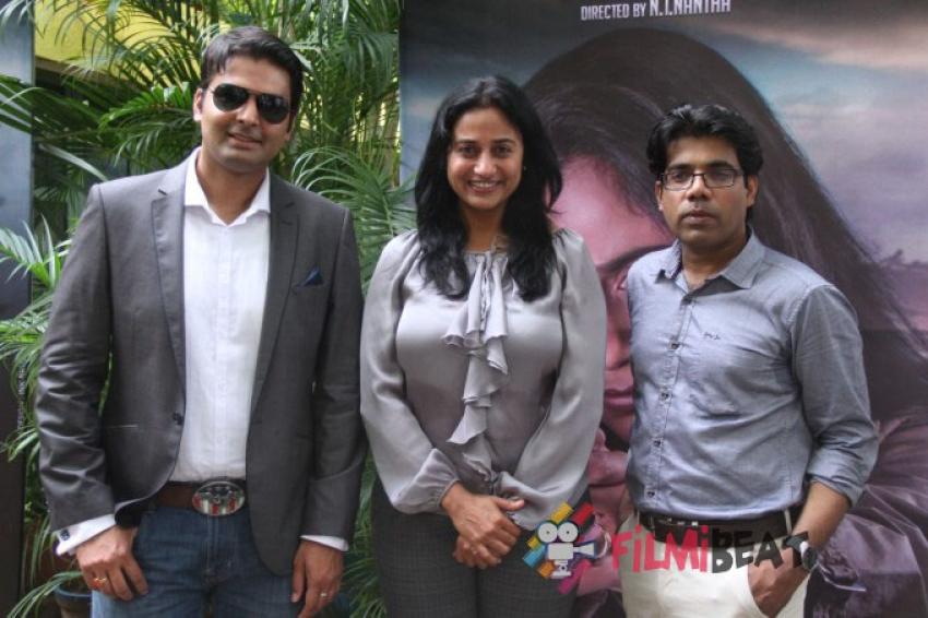 Valla Desam Press Meet Photos