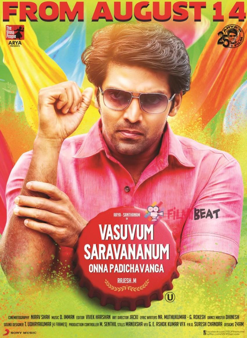 Vasuvum Saravananum Onna Padichavanga Photos