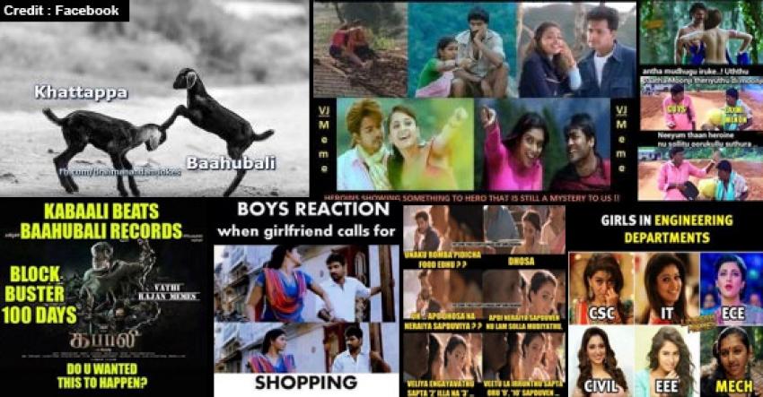Funny Memes Of Tamil Cinema Photos