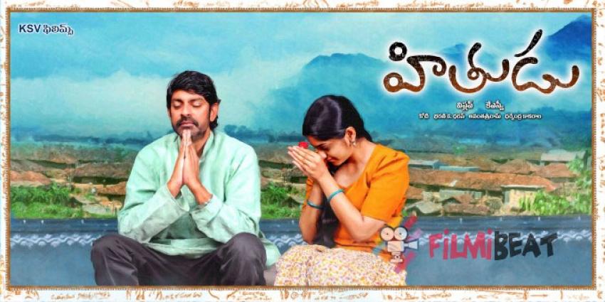 Hithudu Photos