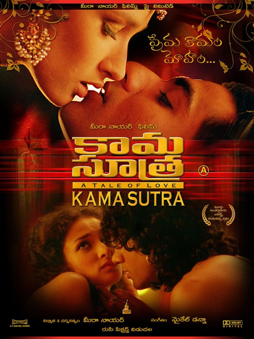 Meera Nayar Kamasutra Photos