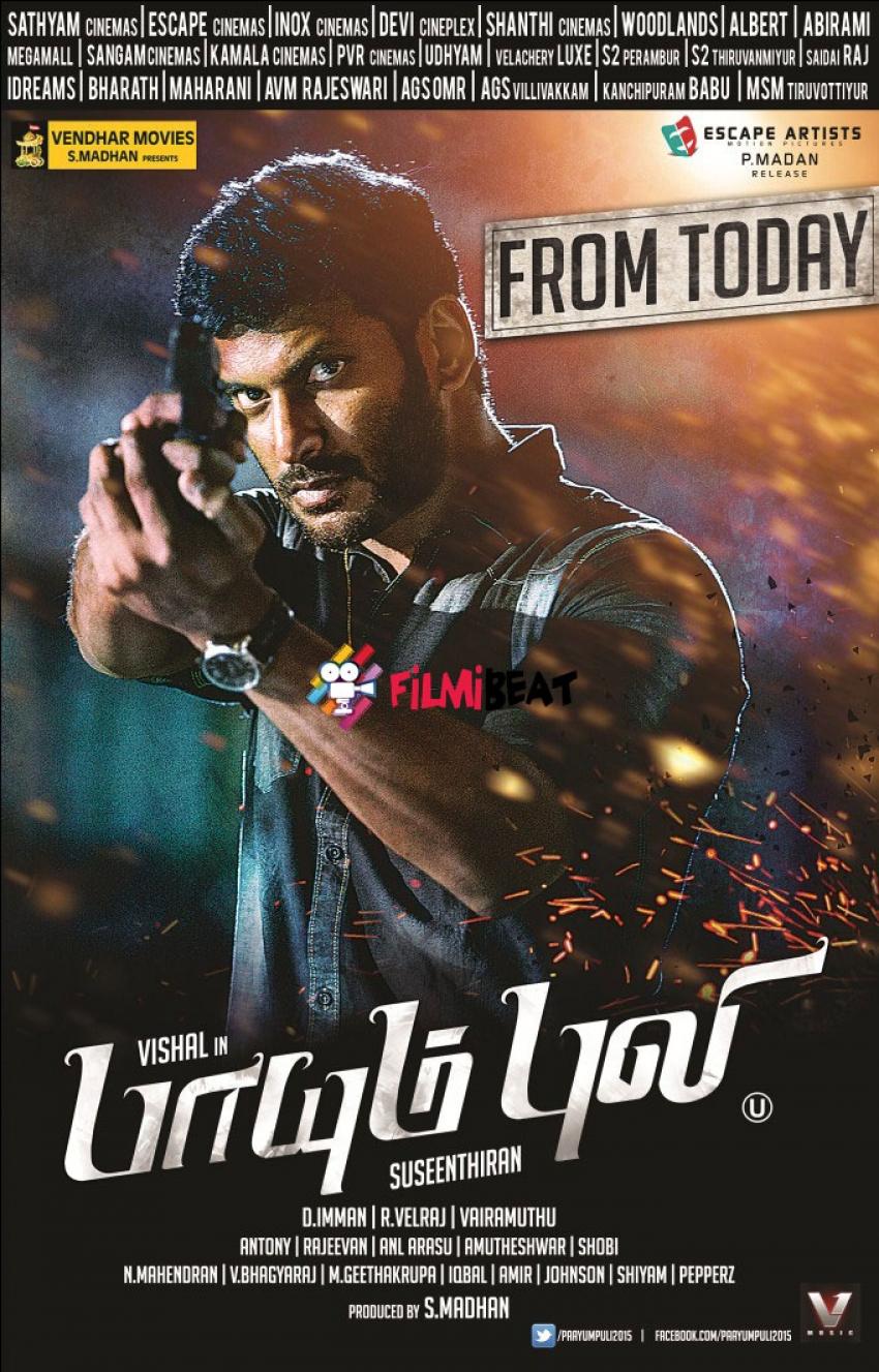 paayum puli 2015 tamil movie