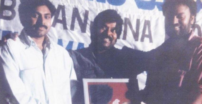 Rare Pics Of Tollywood Actor Pawan Kalyan