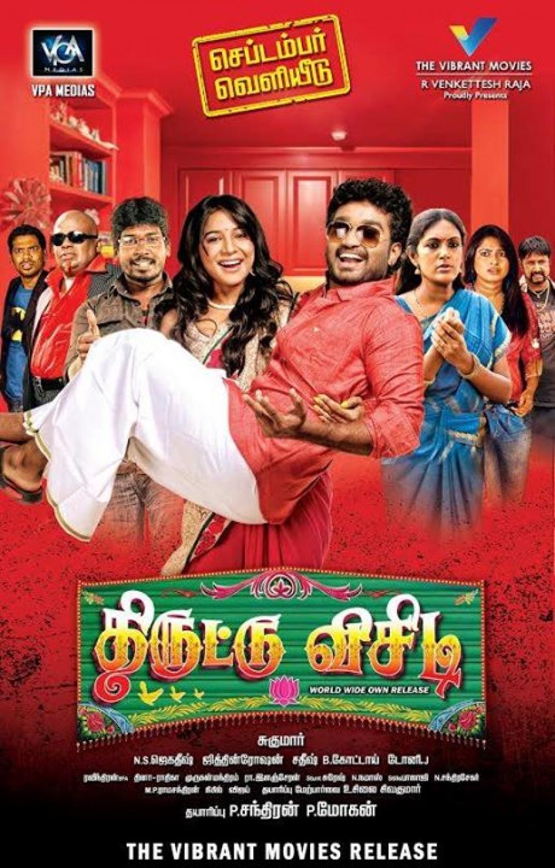 Thiruttu VCD Photos