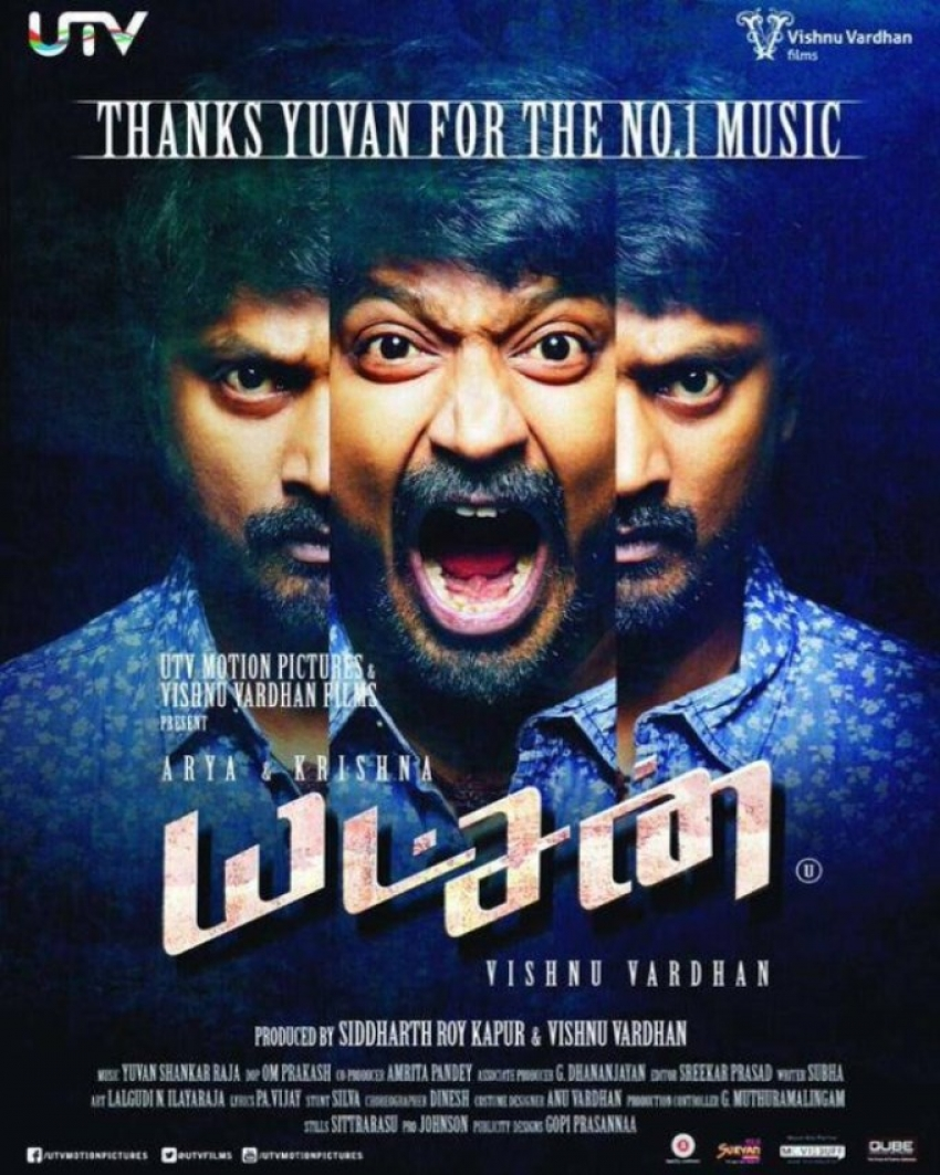 Yatchan Photos