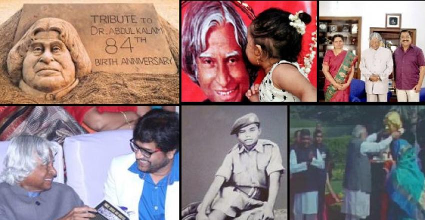 World Photo Zone: ABJ Abdul Kalam - Abdul Kalam Rare ...
