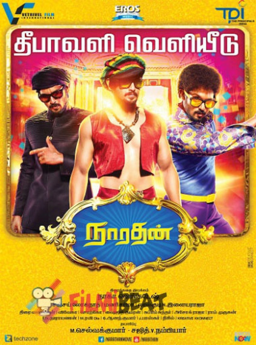Narathan Photos