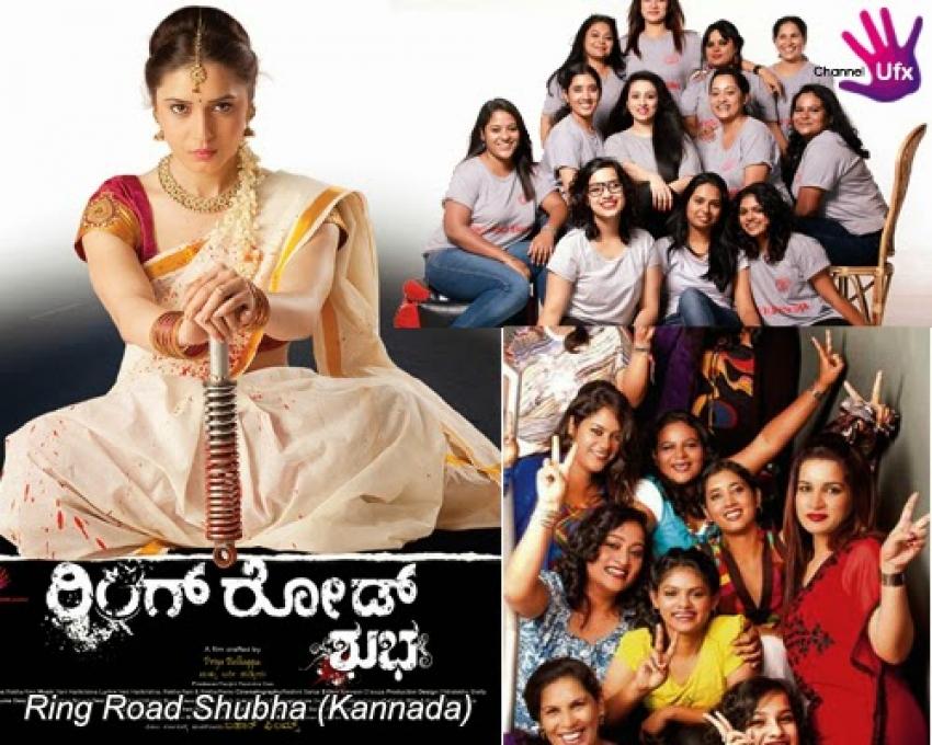 Ring Road Shubha Photos