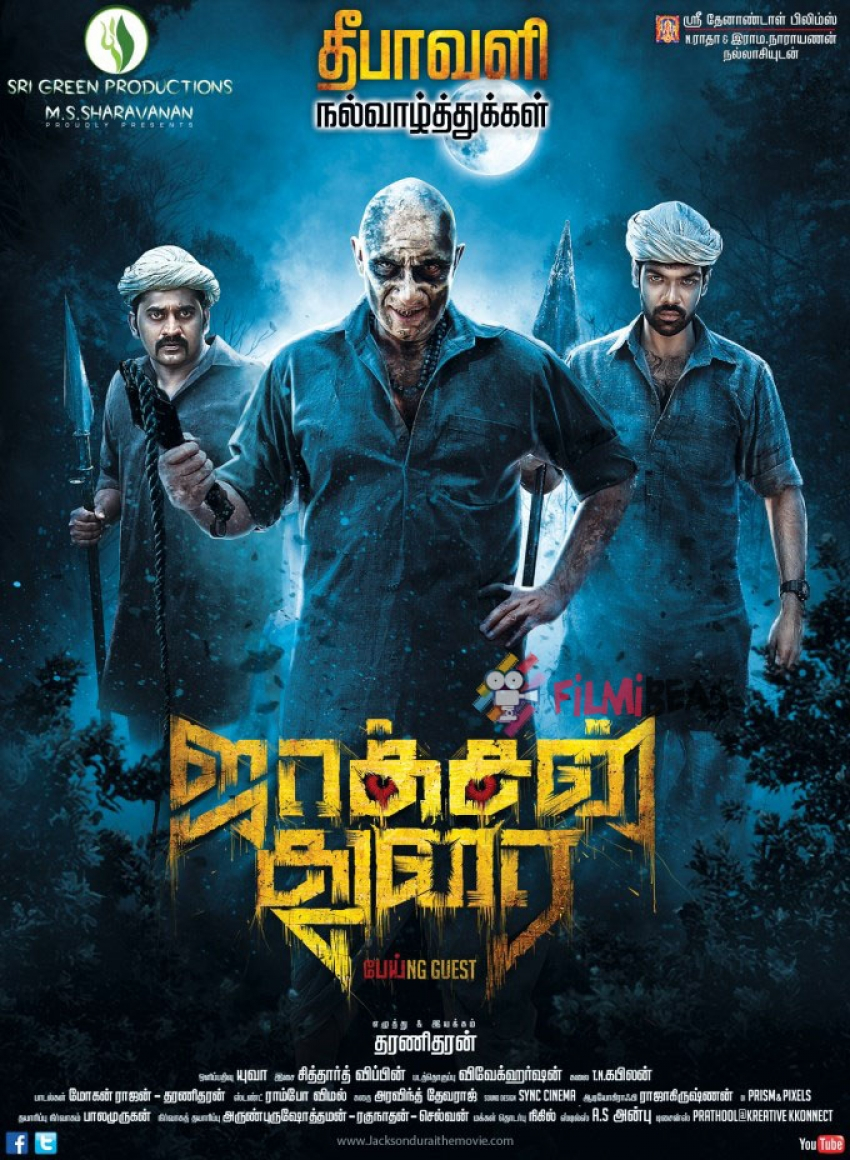 action jackson movie download in tamil