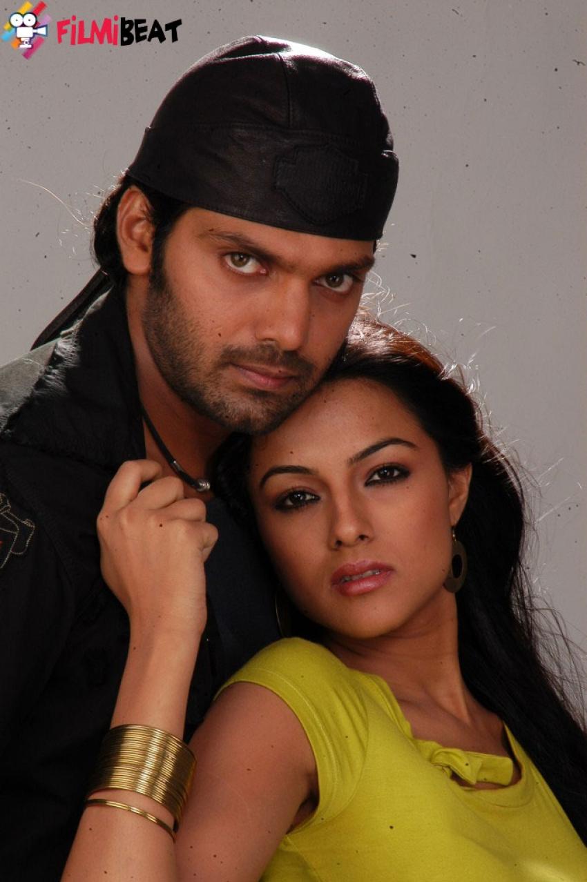 Samrajyam Photos