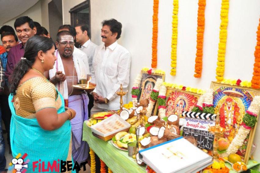 V Cine Studio Movie Launch Photos