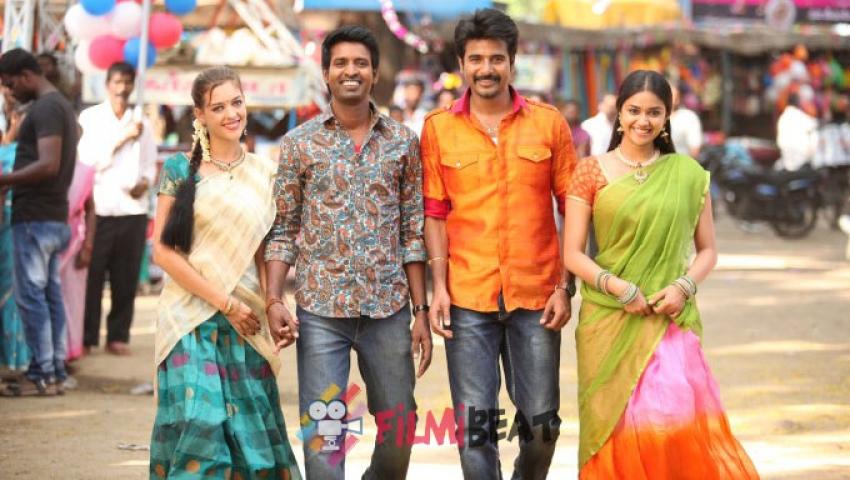 tamil video songs 2016 rajini murugan