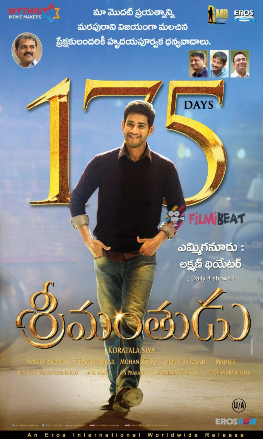 Srimanthudu Photos: HD Images, Pictures, Stills, First Look