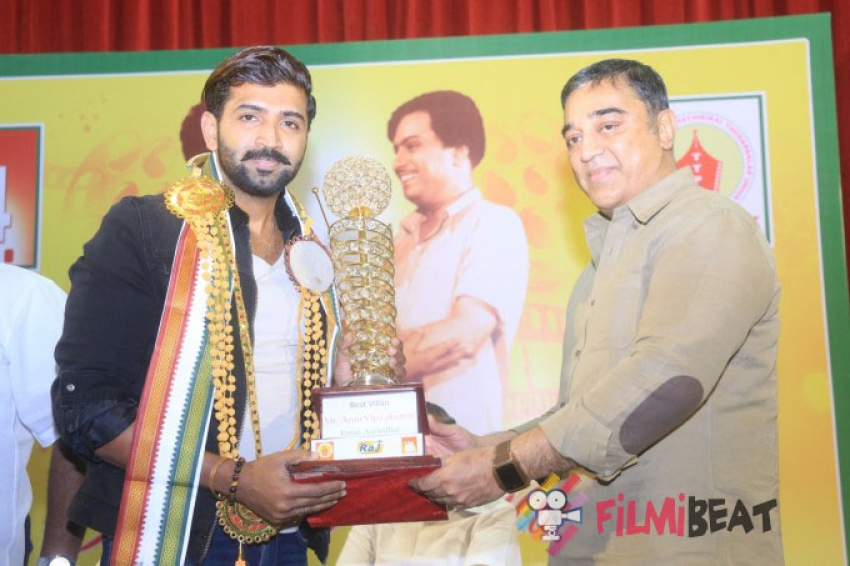 V4 Entertainers Film Awards 2016 Photos