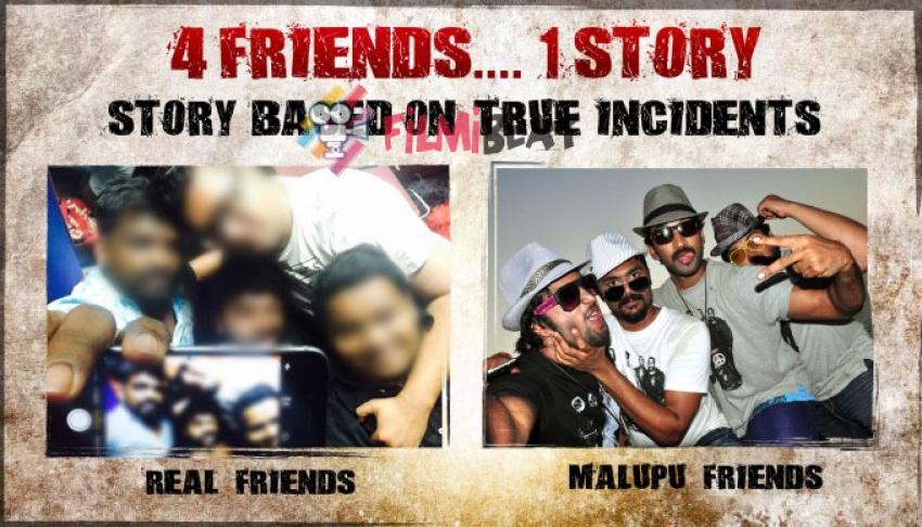 Malupu Photos