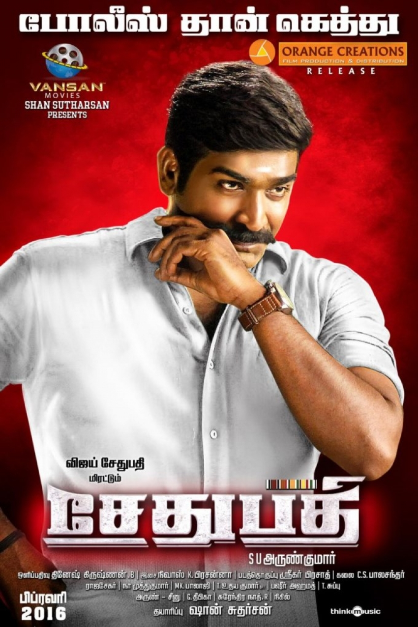 Sethupathi Photos Hd Images Pictures Stills First Look Posters