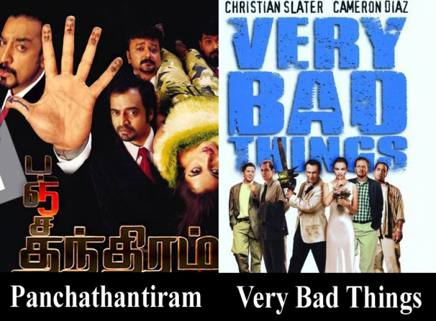 Copycat Of Tamil Movies From Hollywood Photos