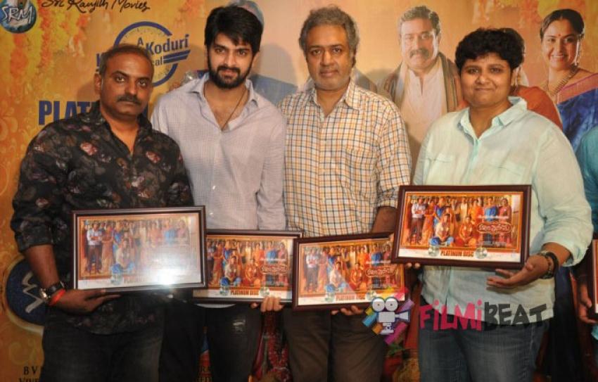 Kalyana Vaibhogame Platinum Disc Function Photos