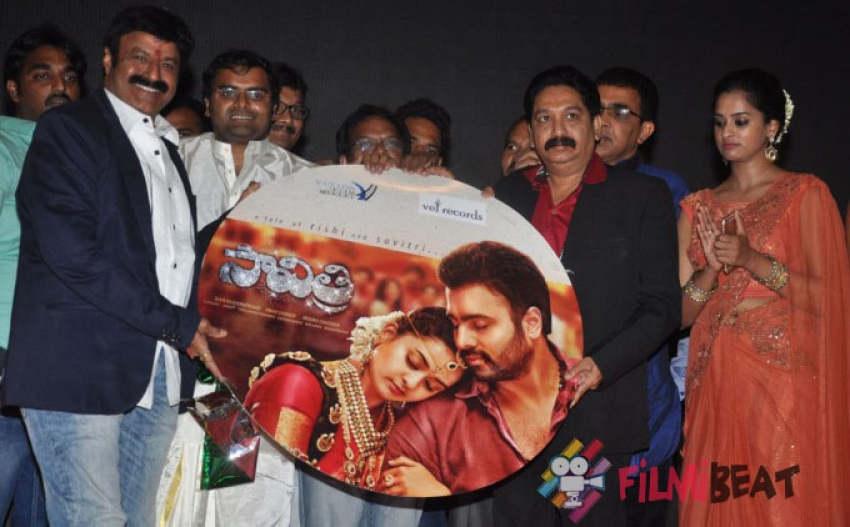 Savithri Audio Launch Photos