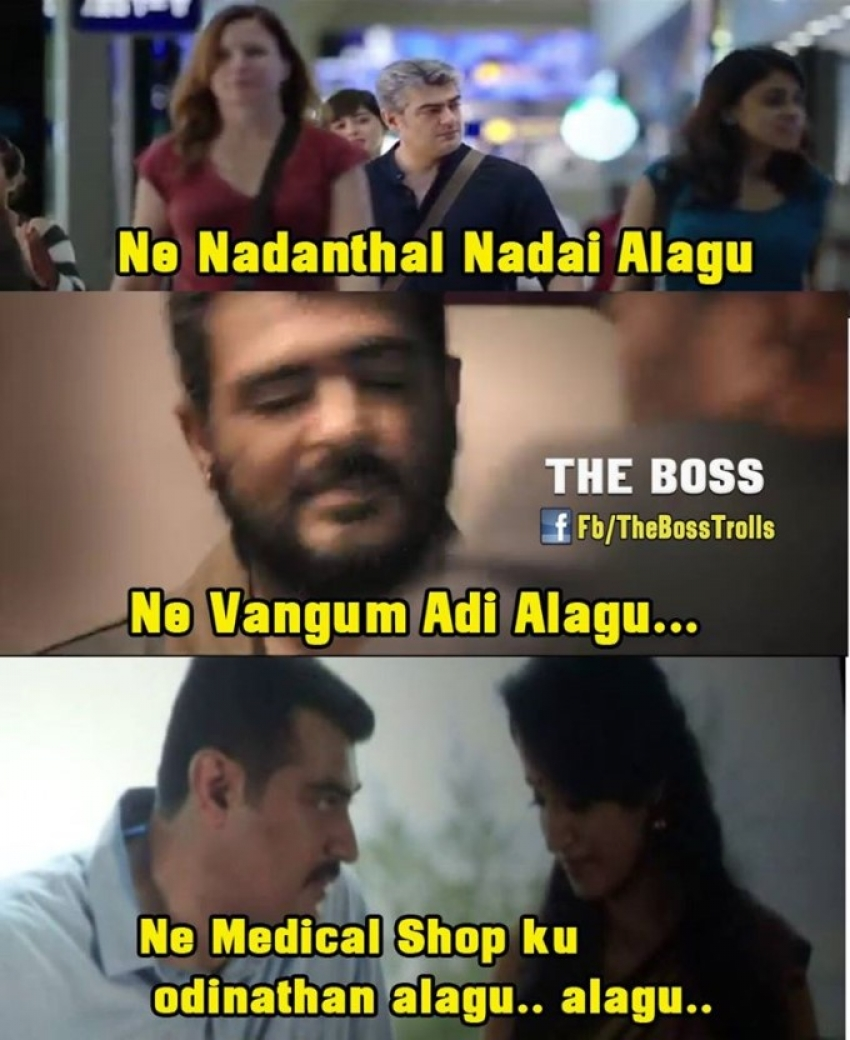 Funny Memes Of Tamil Cinema Photos Filmibeat