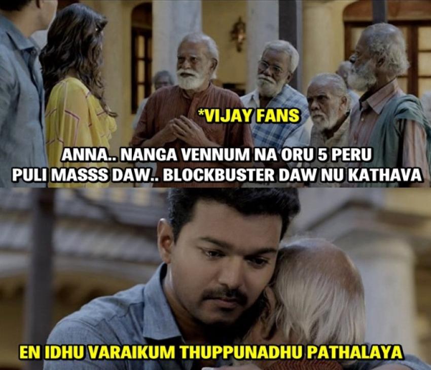Funny Memes Of Tamil Cinema Photos Filmibeat