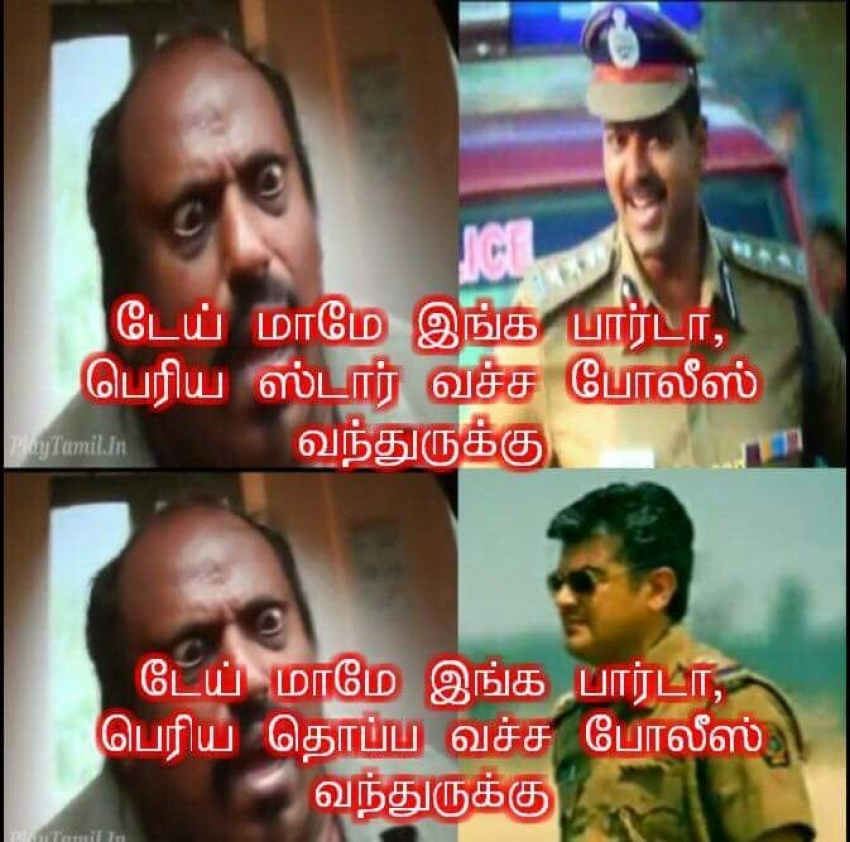 Funny Memes Of Tamil Cinema Photos - FilmiBeat