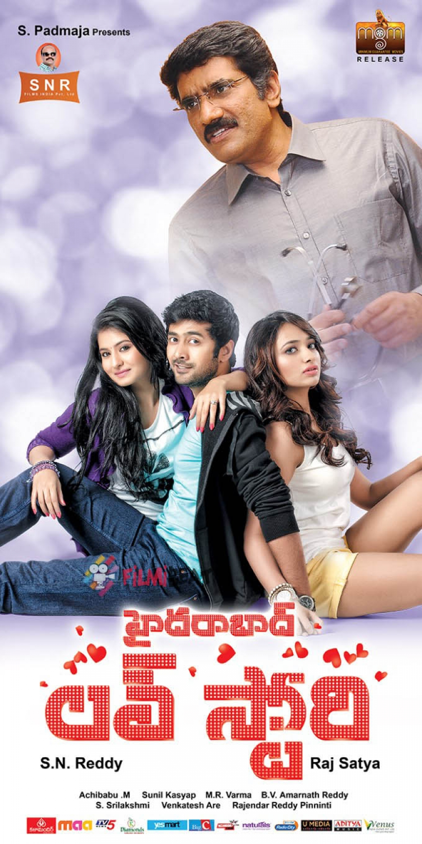 Hyderabad Love Story Photos: HD Images, Pictures, Stills, First Look