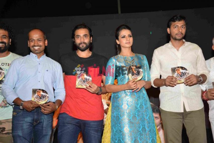 Sipayi Film Audio Release Photos