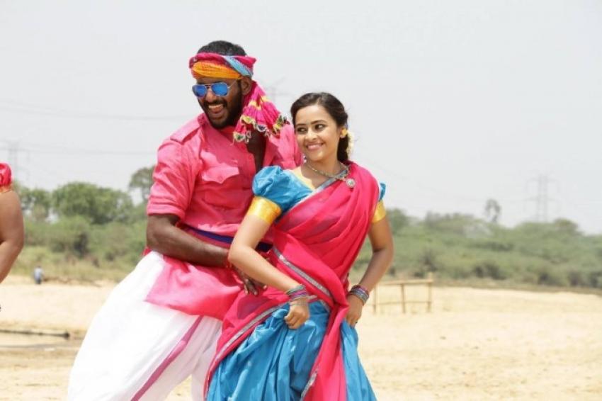 Marudhu Photos