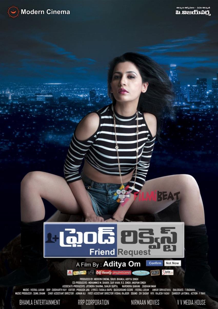 Friend Request Photos HD Images Pictures Stills Posters Of
