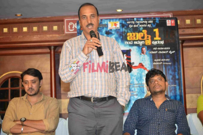 Nani Movie Success Press Meet Photos