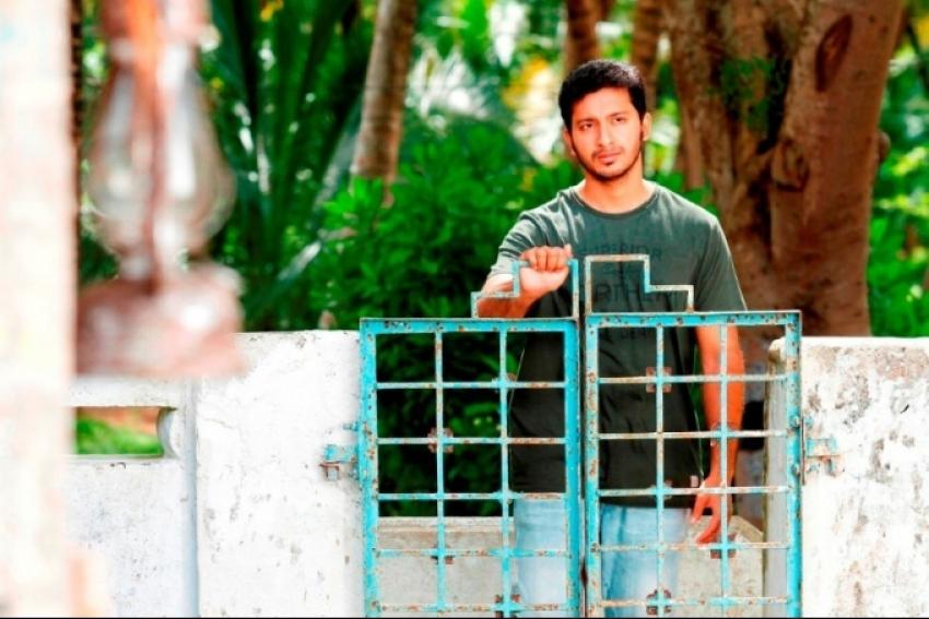 Meendum Oru Kadhal Kadhai Photos