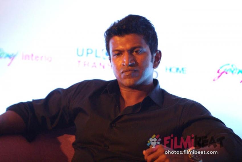 Puneeth Rajkumar Photos