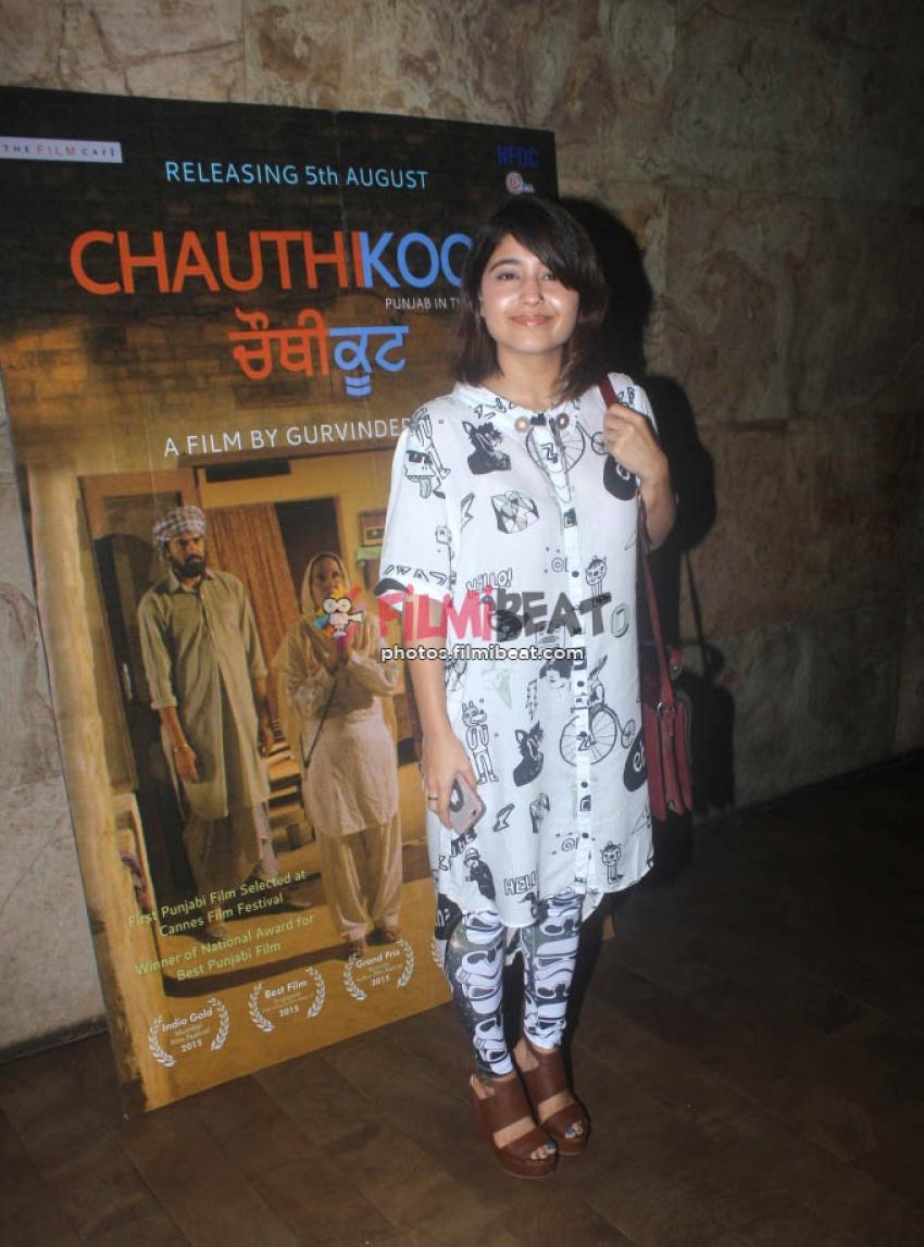 Special Screening Of Punjabi Film Chauthi Koot Photos