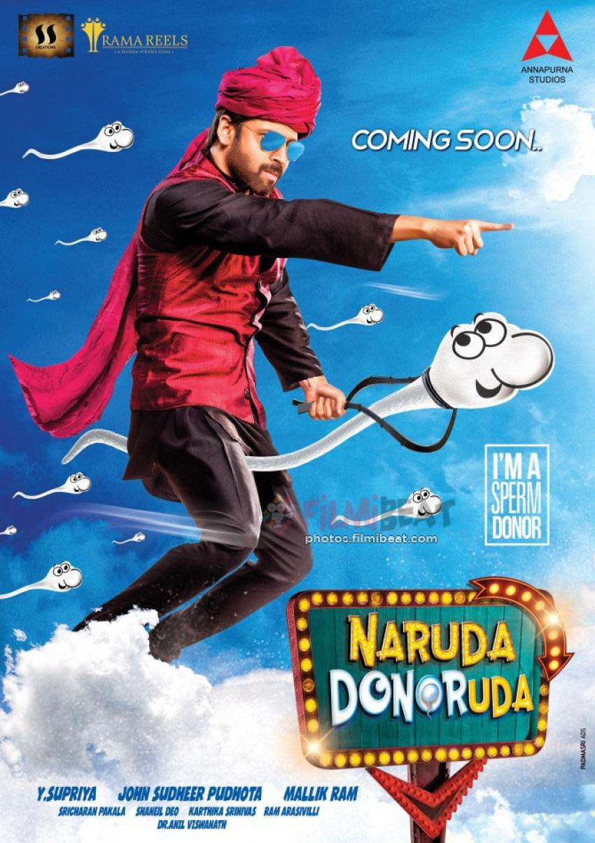 Naruda Donoruda Photos