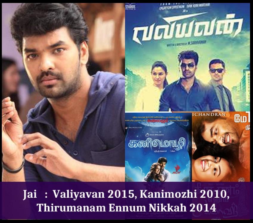 top 10 tamil flop movies 2015